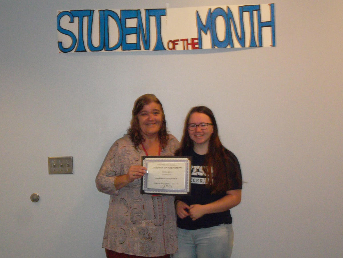 Sarah Hazzard - Student of the Month
