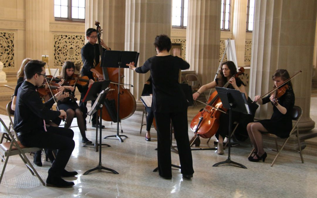 Columbia Musicians Perform at State Education Building