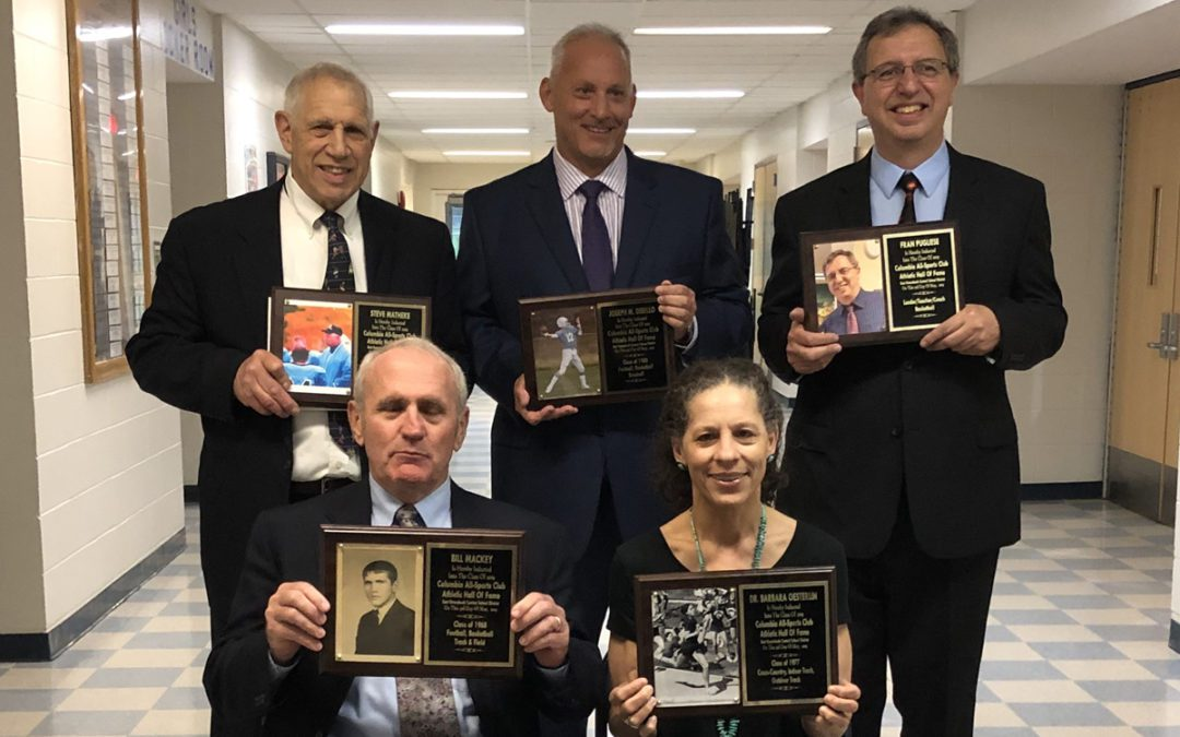 Four Athletes and Two Coaches Inducted into Columbia Athletic Hall of Fame
