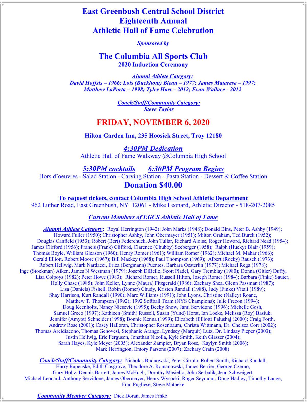 2020 Athletic Hall of Fame Celebration flyer