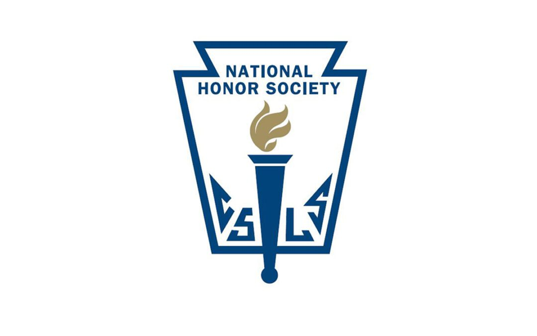 Watch: National Junior Honor Society Induction Ceremony – June 23 at 7 p.m.